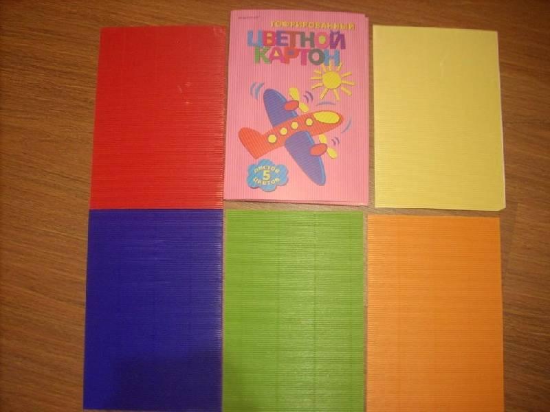 Иллюстрация 1 из 4 для Картон цветной гофрированный 5 листов (918006-84) | Лабиринт - канцтовы. Источник: Поклонцева Юлия Сергеевна