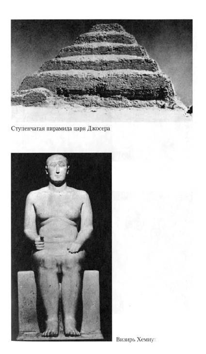Иллюстрация 1 из 29 для Древний Египет. Храмы, гробницы, иероглифы - Барбара Мертц | Лабиринт - книги. Источник: OOlga