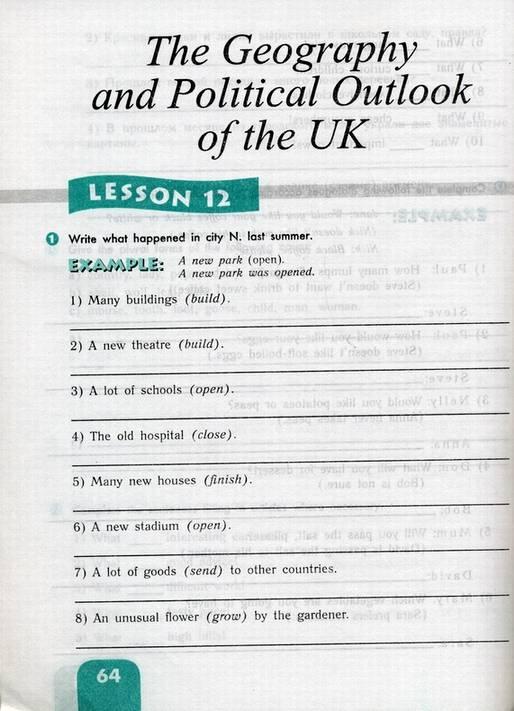 Учебник 5 Класс Английский Язык Верещагина