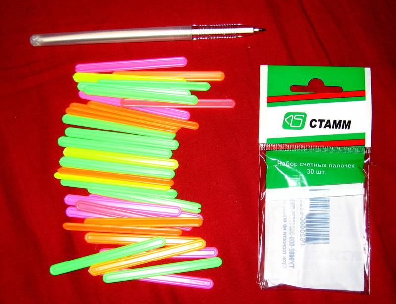 Иллюстрация 1 из 6 для Счетные палочки 30 штук, пластмассовые (СП01)   Лабиринт - канцтовы. Источник: Губяткин  Павел Владимирович