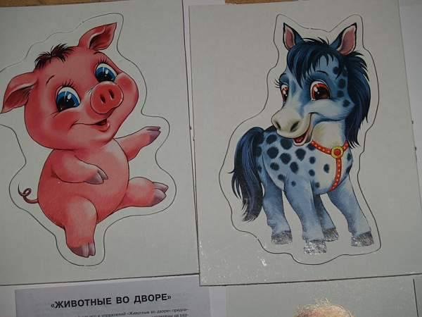 Иллюстрация 1 из 10 для Познаем с рождения: Животные во дворе - Л. Малинина | Лабиринт - игрушки. Источник: Cовушка