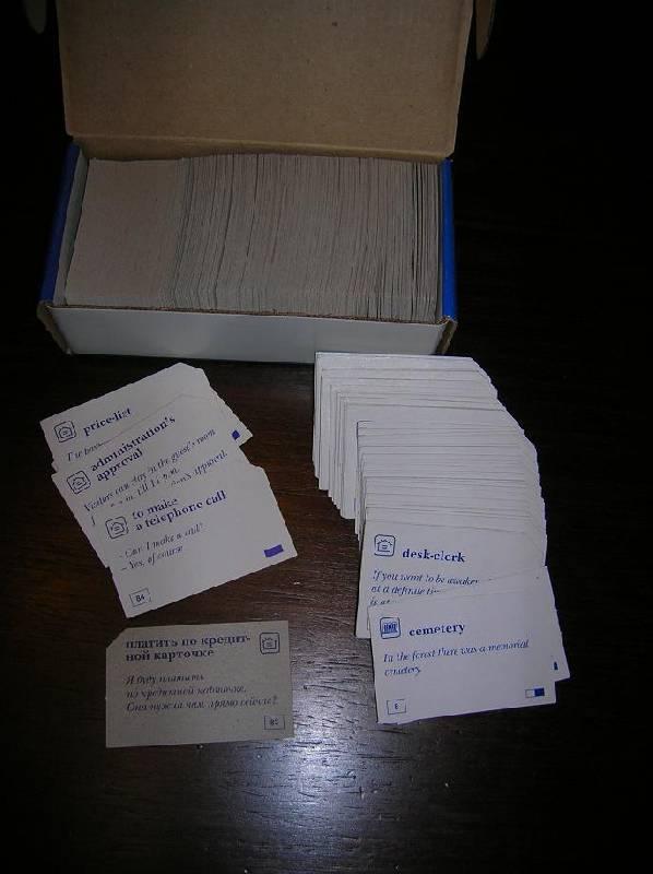 Иллюстрация 1 из 4 для Английский язык. 410 тематических карточек для запоминания бизнес-лексики. | Лабиринт - книги. Источник: Лимпопо