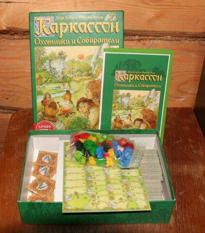 Иллюстрация 1 из 3 для Каркассон. Охотники и Собиратели 0266 (40475)   Лабиринт - игрушки. Источник: mashensil