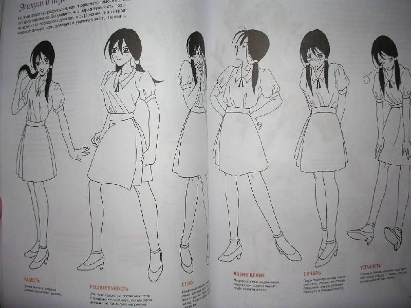 Как рисовать книги манга