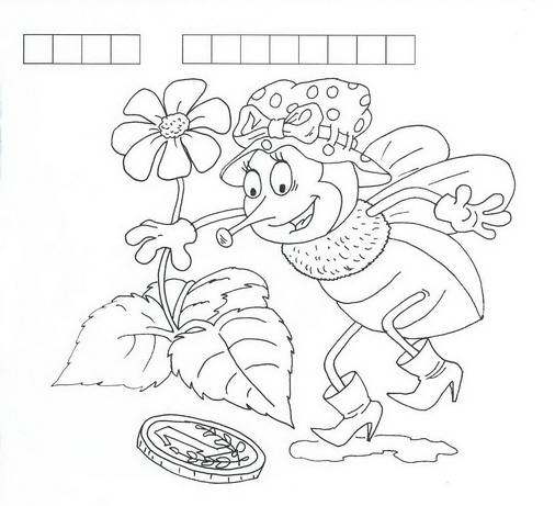 Иллюстрация 1 из 5 для Мультики. Выпуск 7 (Колобок) | Лабиринт - книги. Источник: Machaon