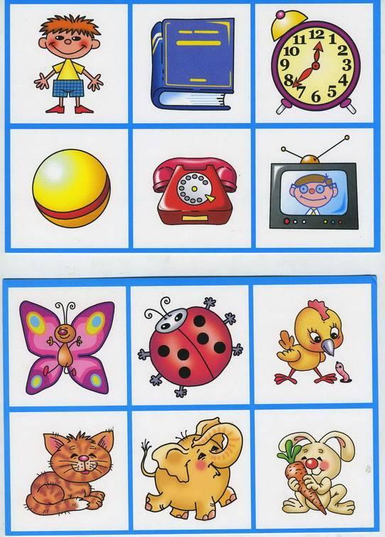 Иллюстрация 1 из 7 для Десять в одном. Лото (002) | Лабиринт - игрушки. Источник: Machaon