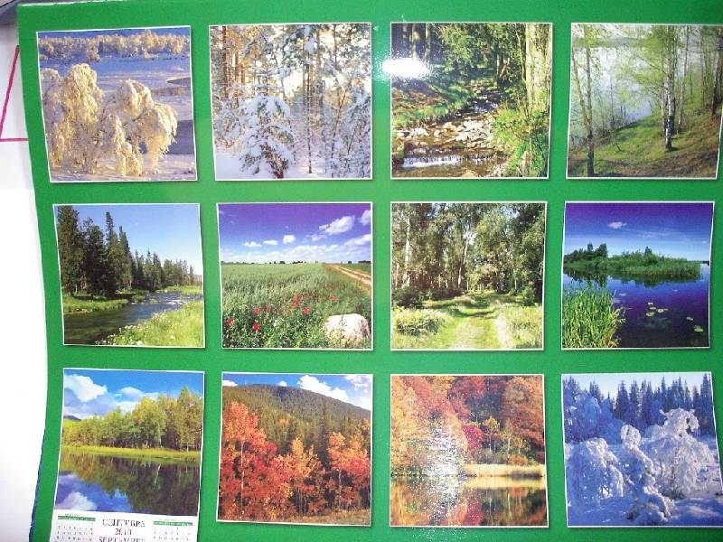 Иллюстрация 1 из 6 для Календарь. 2010 год. Времена года (70907) | Лабиринт - сувениры. Источник: Tiger.