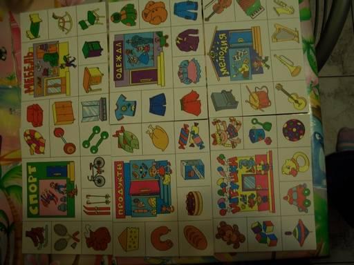 Иллюстрация 1 из 9 для Лото детское: Мы играем в магазин (00140) | Лабиринт - игрушки. Источник: Галкина Татьяна