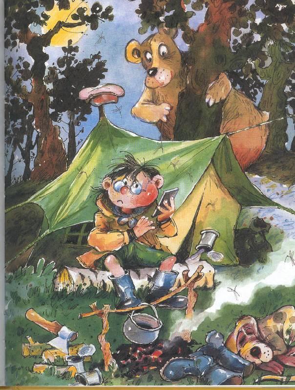 Иллюстрация 1 из 18 для Стихи, сказки и загадки для детского сада - Татьяна Бокова | Лабиринт - книги. Источник: Пчёлка Майя