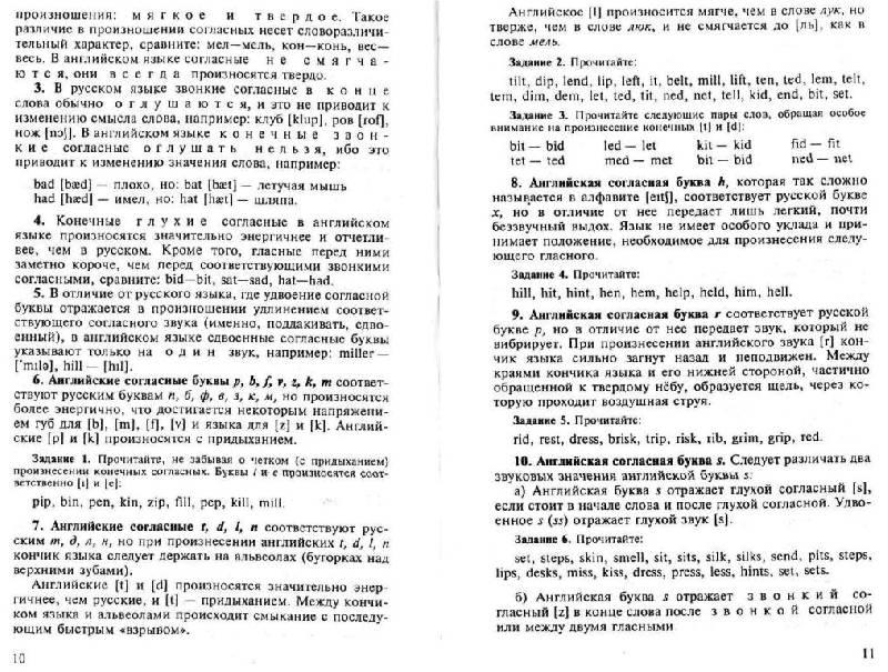 Рубцова м.г решебник