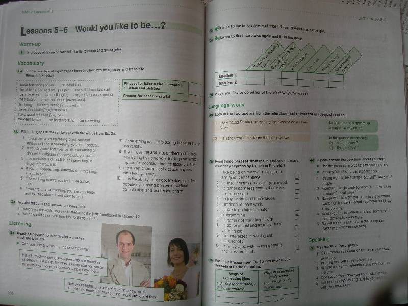 New millennium для english решебники учебника