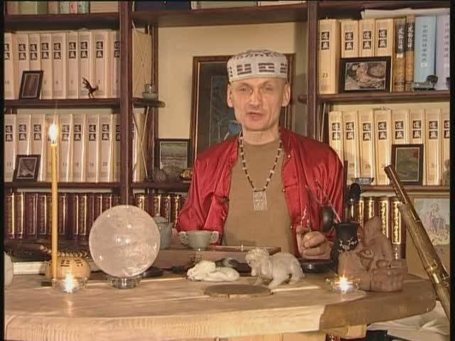 Иллюстрация 1 из 4 для Китайская чайная церемония (DVD) - Григорий Хвалынский | Лабиринт - видео. Источник: Флинкс