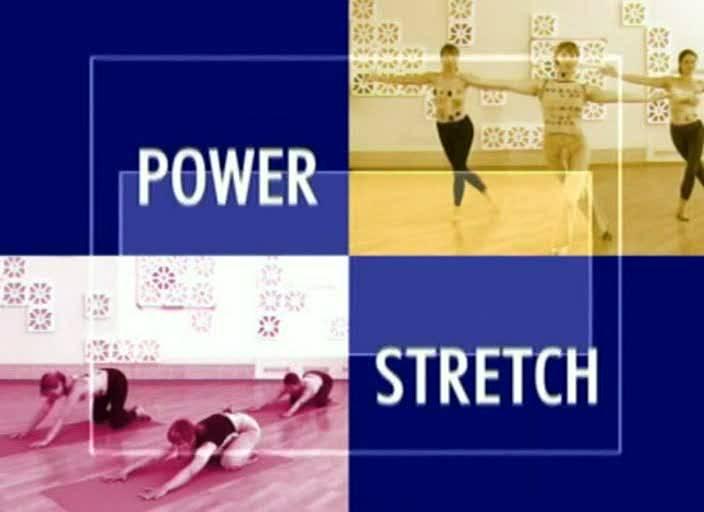 Иллюстрация 1 из 4 для Power Stretch (DVD) - Григорий Хвалынский | Лабиринт - видео. Источник: Флинкс