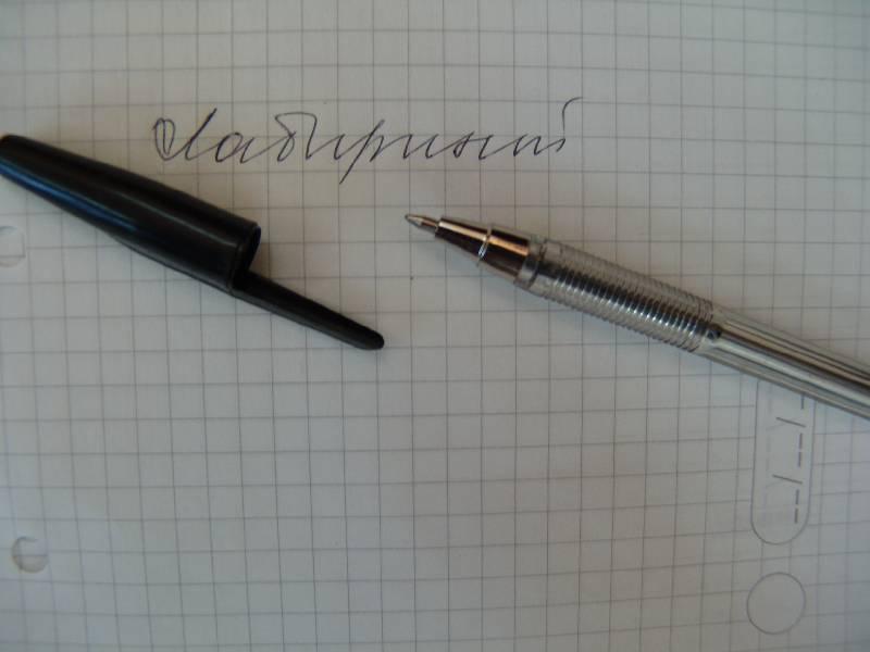 Иллюстрация 1 из 2 для Ручка шариковая черная (927 EaSTar) | Лабиринт - канцтовы. Источник: Лаванда