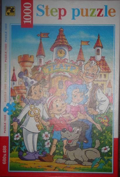 Иллюстрация 1 из 8 для Step Puzzle-1000 79063 Буратино | Лабиринт - игрушки. Источник: lettrice