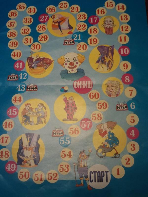Иллюстрация 1 из 13 для Золотая коллекция: Игр для малышей (00007) | Лабиринт - игрушки. Источник: Терра