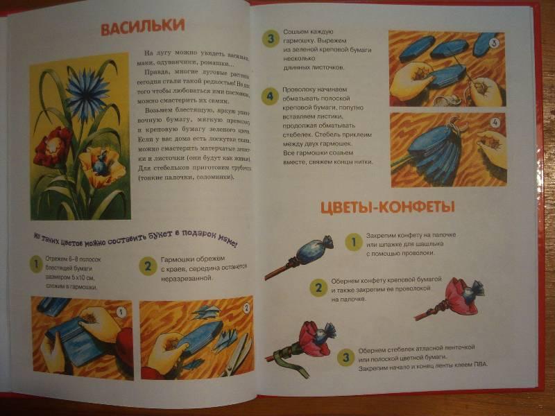 Иллюстрация 1 из 21 для Я дарю подарки - Людмила Грушина   Лабиринт - книги. Источник: Терра