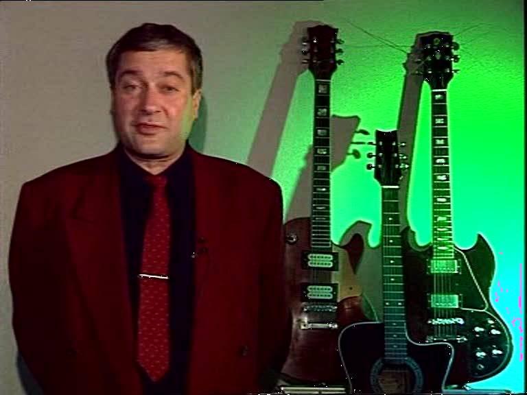 Иллюстрация 1 из 5 для Научитесь играть на гитаре. Выпуск 1 (DVD) - Удальцов, Швецов, Протасов | Лабиринт - видео. Источник: Флинкс