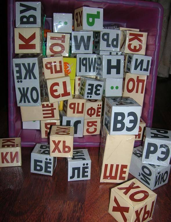 Иллюстрация 1 из 11 для Кубики Зайцева. Комплект для дома и малых групп (КЗ-2) (+ CD) - Н. Зайцева | Лабиринт - игрушки. Источник: Лимпопо