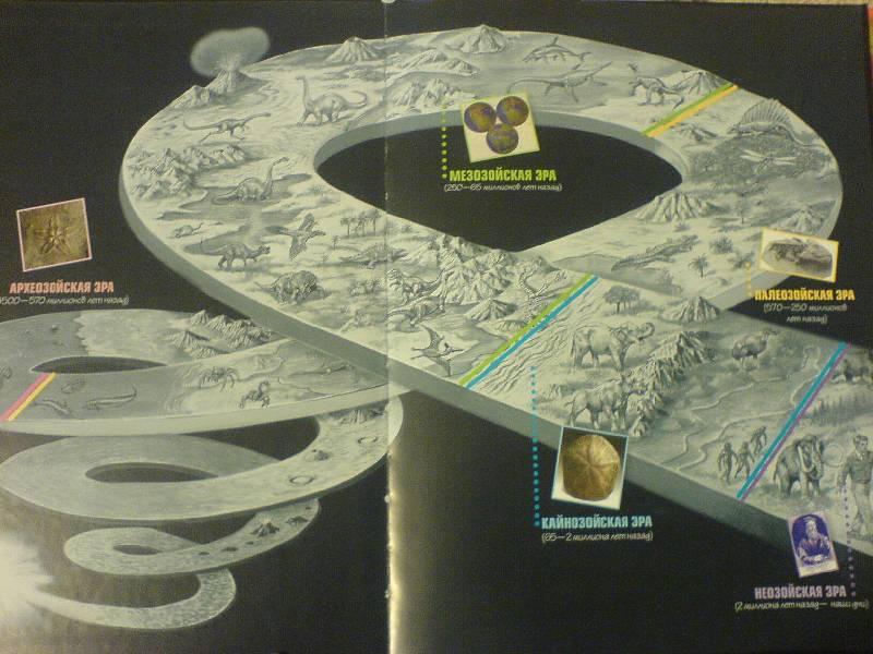 Иллюстрация 1 из 36 для Мамонт & Ко - М. Банфи | Лабиринт - книги. Источник: Киви