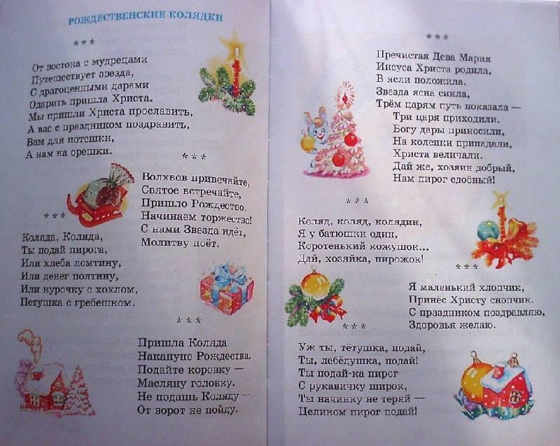 теперь калида стихи для детей 10 лет стереотип сложился начале
