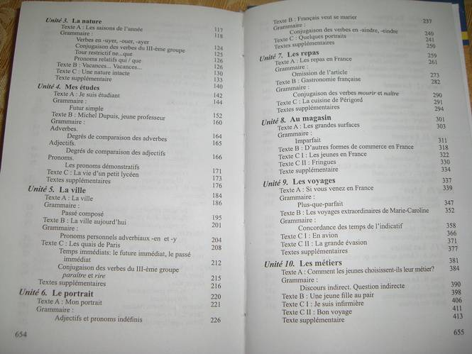 Иллюстрация 1 из 6 для Практический курс французского языка для начинающих - Береговская, Расточинская, Тихонова, Цурцилина | Лабиринт - книги. Источник: caramel