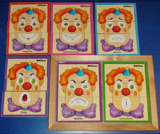 Иллюстрация 1 из 2 для Клоун Эмоции. Составные картинки, 6 штук (Д-059) | Лабиринт - игрушки. Источник: _Елена_