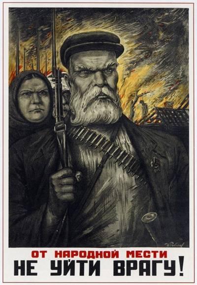 Иллюстрация 1 из 14 для Советские партизаны - Джон Армстронг | Лабиринт - книги. Источник: spl