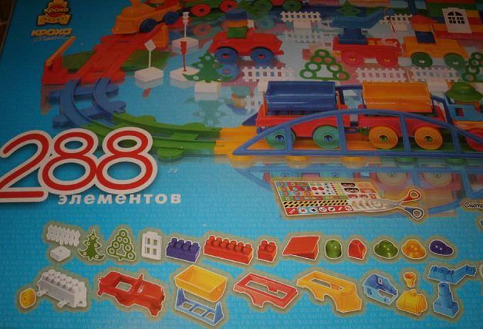 Иллюстрация 1 из 19 для Железная дорога 288 элементов 6/6 (042) | Лабиринт - игрушки. Источник: Ёжик