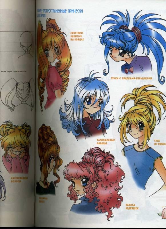 Иллюстрация 1 из 3 для Манга-мания. Судзё: Как нарисовать очаровательные персонажи японских комиксов - Кристофер Харт | Лабиринт - книги. Источник: Langsknetta
