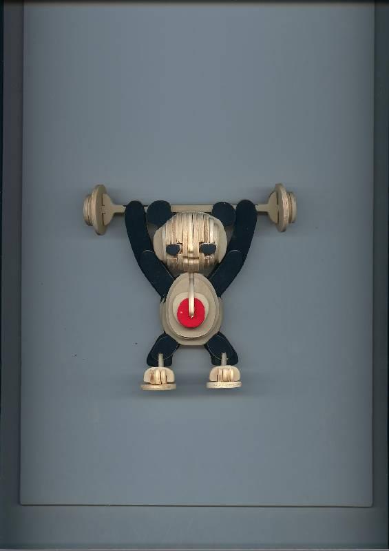 Иллюстрация 1 из 2 для Панда-спортсмен | Лабиринт - игрушки. Источник: duduka
