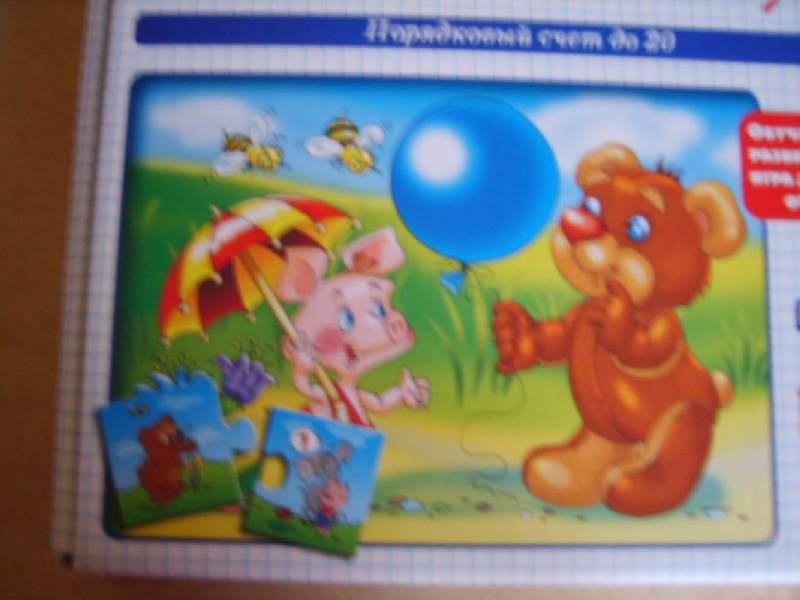 Иллюстрация 1 из 9 для Считалочка с Винни-пухом. Порядковый счет до 20 (00357) - Олеся Емельянова   Лабиринт - игрушки. Источник: Tatka