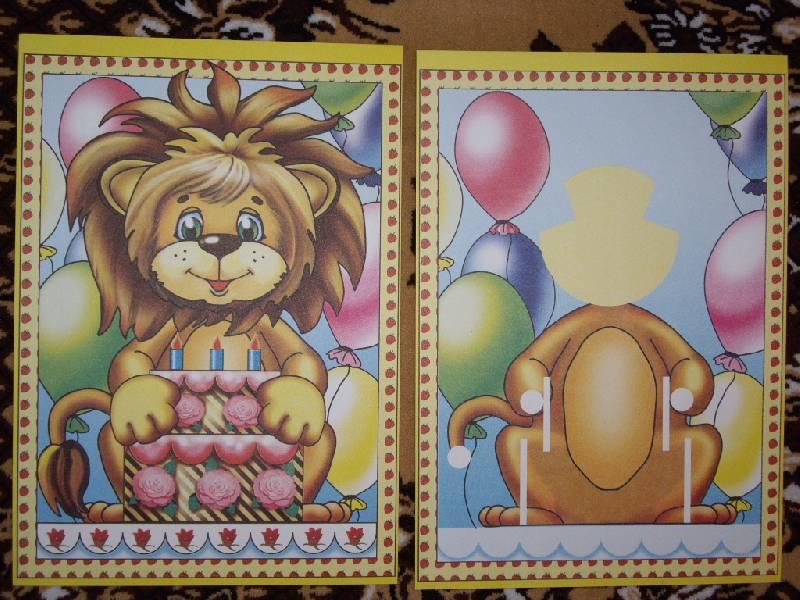 Иллюстрация 1 из 7 для Картина из бумаги: Львенок | Лабиринт - игрушки. Источник: Майский день