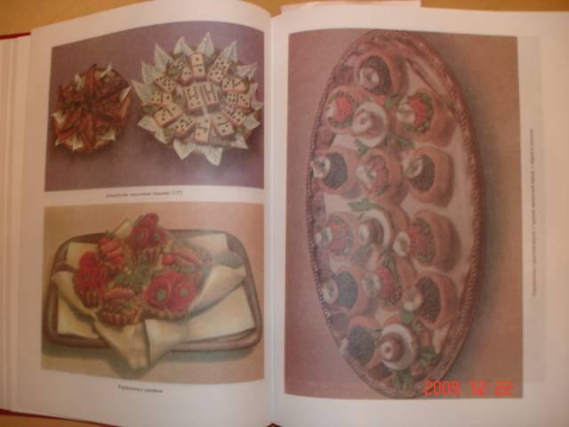 Иллюстрация 1 из 8 для Кулинария: Суперкнига для гурманов   Лабиринт - книги. Источник: Осьминожка