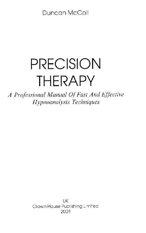 Иллюстрация 1 из 20 для Избирательная гипнотерапия: описание профессиональных эффективных гипнотических техник - Дункан Макколл   Лабиринт - книги. Источник: Юта