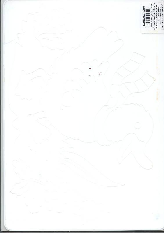 Иллюстрация 1 из 5 для Доска для лепки №2 (17С 1133-08) | Лабиринт - игрушки. Источник: duduka