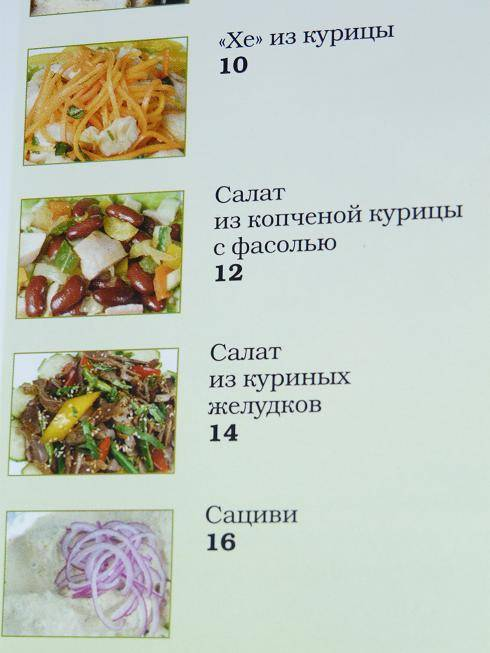 Как приготовить свинину на сковороде рецепты с фото