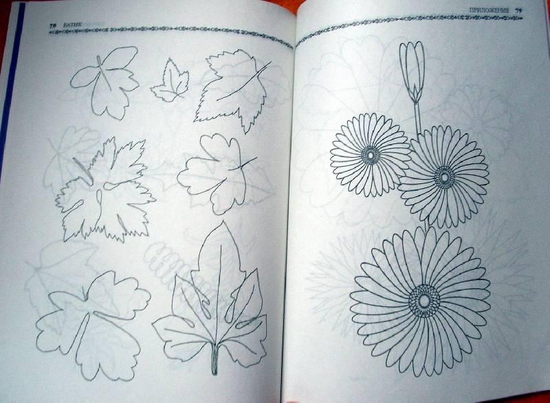 Ми страницах готовые модели в цвете
