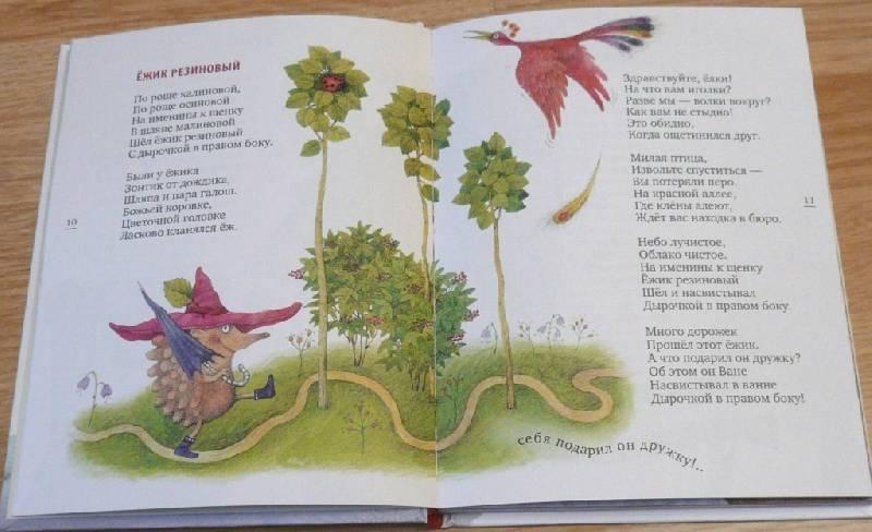 Иллюстрация 74 из 145 для Крыша ехала домой - Юнна Мориц | Лабиринт - книги. Источник: Pam