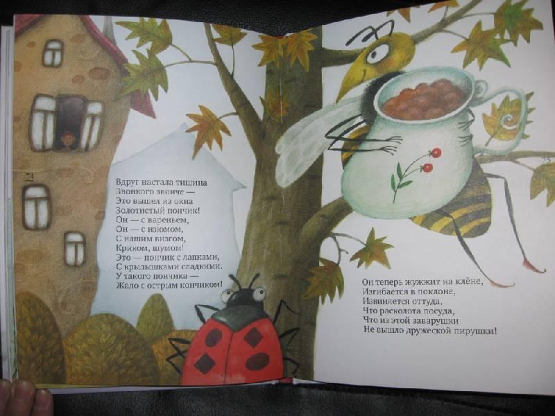 Иллюстрация 84 из 145 для Крыша ехала домой - Юнна Мориц | Лабиринт - книги. Источник: Indol