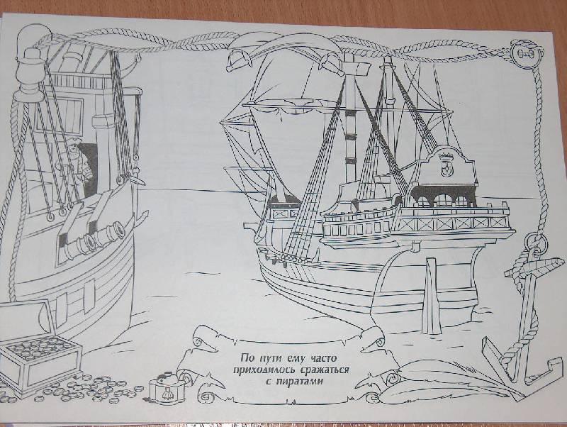 Иллюстрация 1 из 3 для Раскраска: Кит и Эллис (компьютерная игра), (CDpc) | Лабиринт - книги. Источник: Васильева  Елена