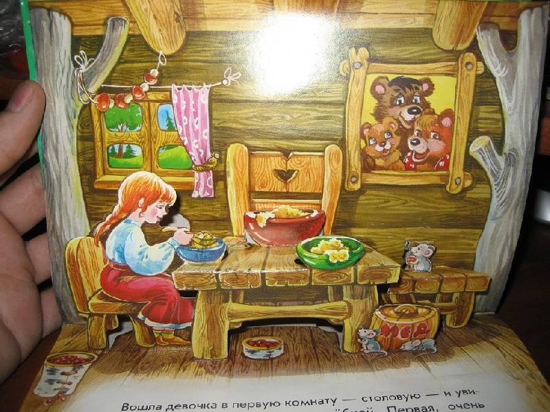 картинки по сказке теремок для детского сада