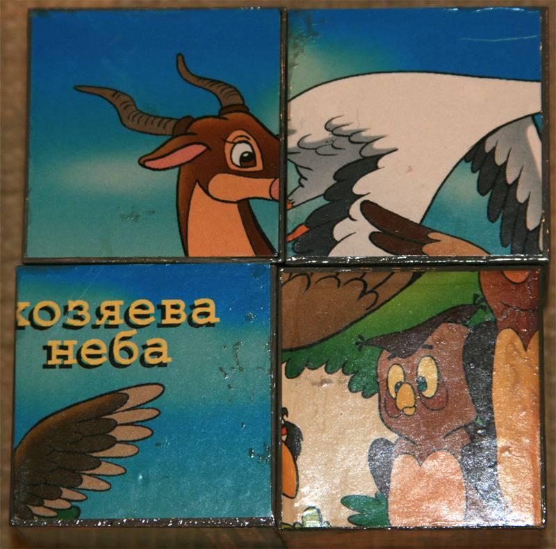 """Иллюстрация 1 из 3 для 20 кубиков 87320 """"Кто где живет""""   Лабиринт - игрушки. Источник: NNN"""