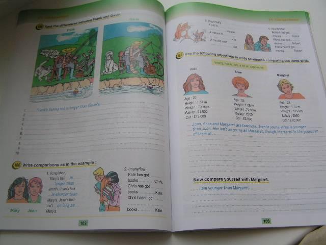 Гдз По Английскому По Учебнику Round Up