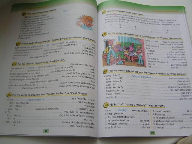 К английскому гдз up по учебнику round