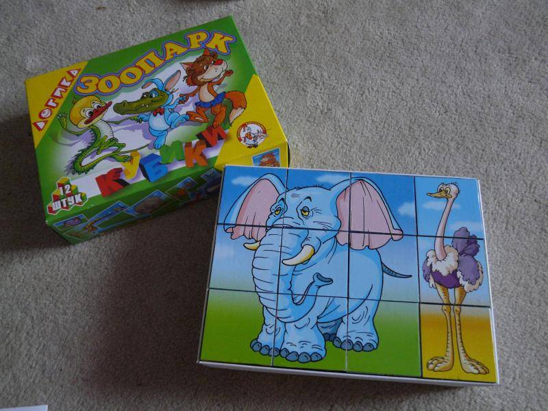 Иллюстрация 1 из 21 для Кубики: Зоопарк. Логика | Лабиринт - игрушки. Источник: Smity