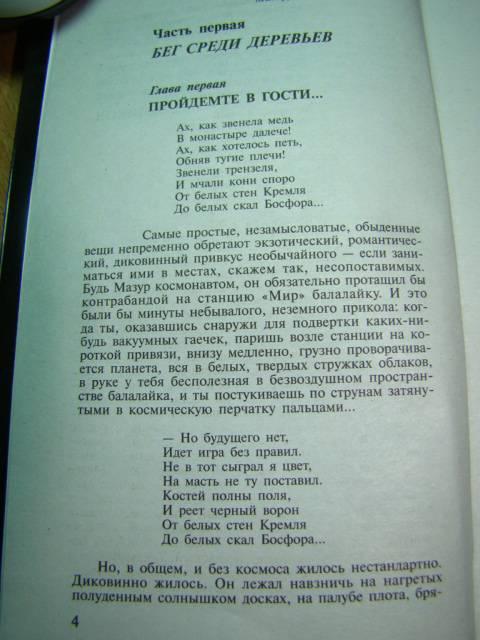 Иллюстрация 1 из 19 для Охота на Пиранью - Александр Бушков | Лабиринт - книги. Источник: D.OLGA