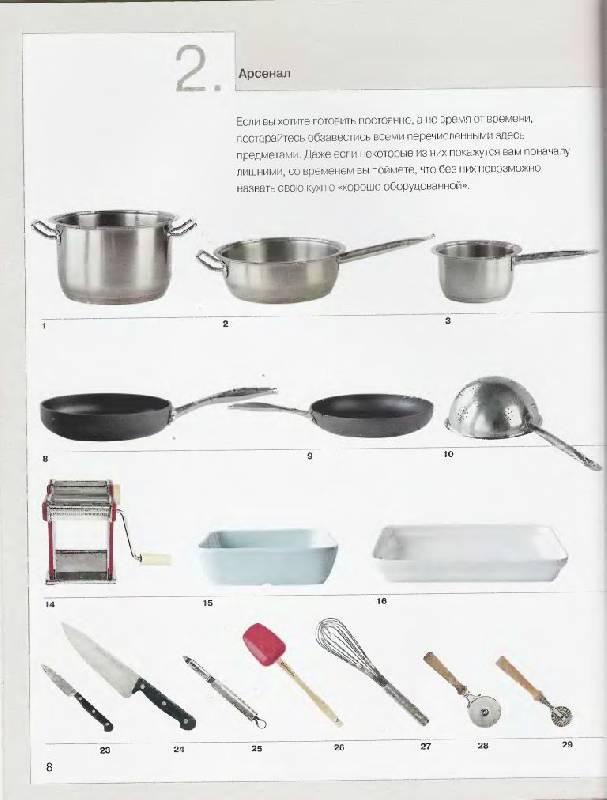Как варить суп из головы рыбы
