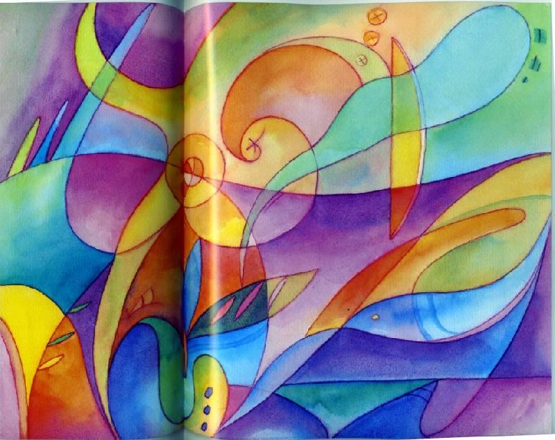 Иллюстрация 1 из 18 для Рисуем акварелью: Свободное творчество и абстрактное искусство - Дорис Яусли   Лабиринт - книги. Источник: ТТ
