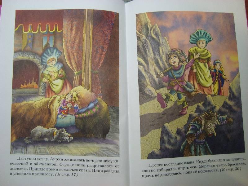 Принцессу ебут злые орки с большими членами